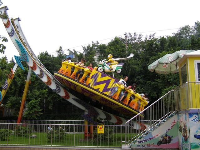 重庆市游乐园
